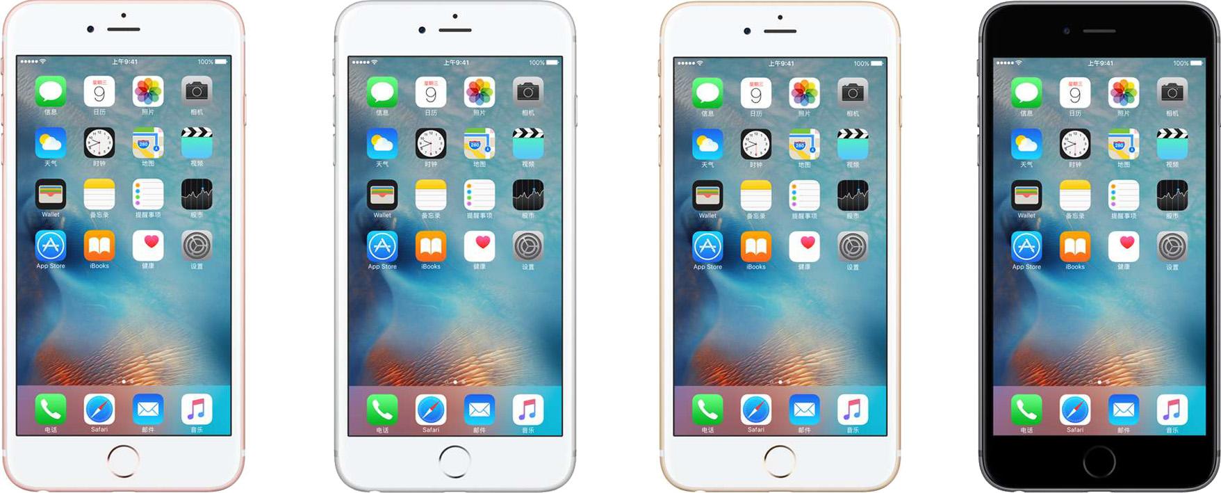 苹果iphone 6s 4g手机